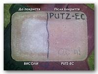 putz-ec